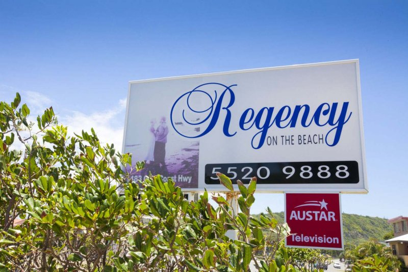 Regency On The Beach - Accommodation Gladstone