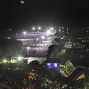 Night Skiing - Accommodation Gladstone