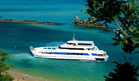 Queensland Day Tours - Accommodation Gladstone