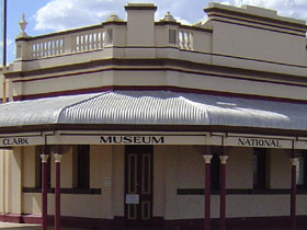 Zara Clark Museum - Accommodation Gladstone