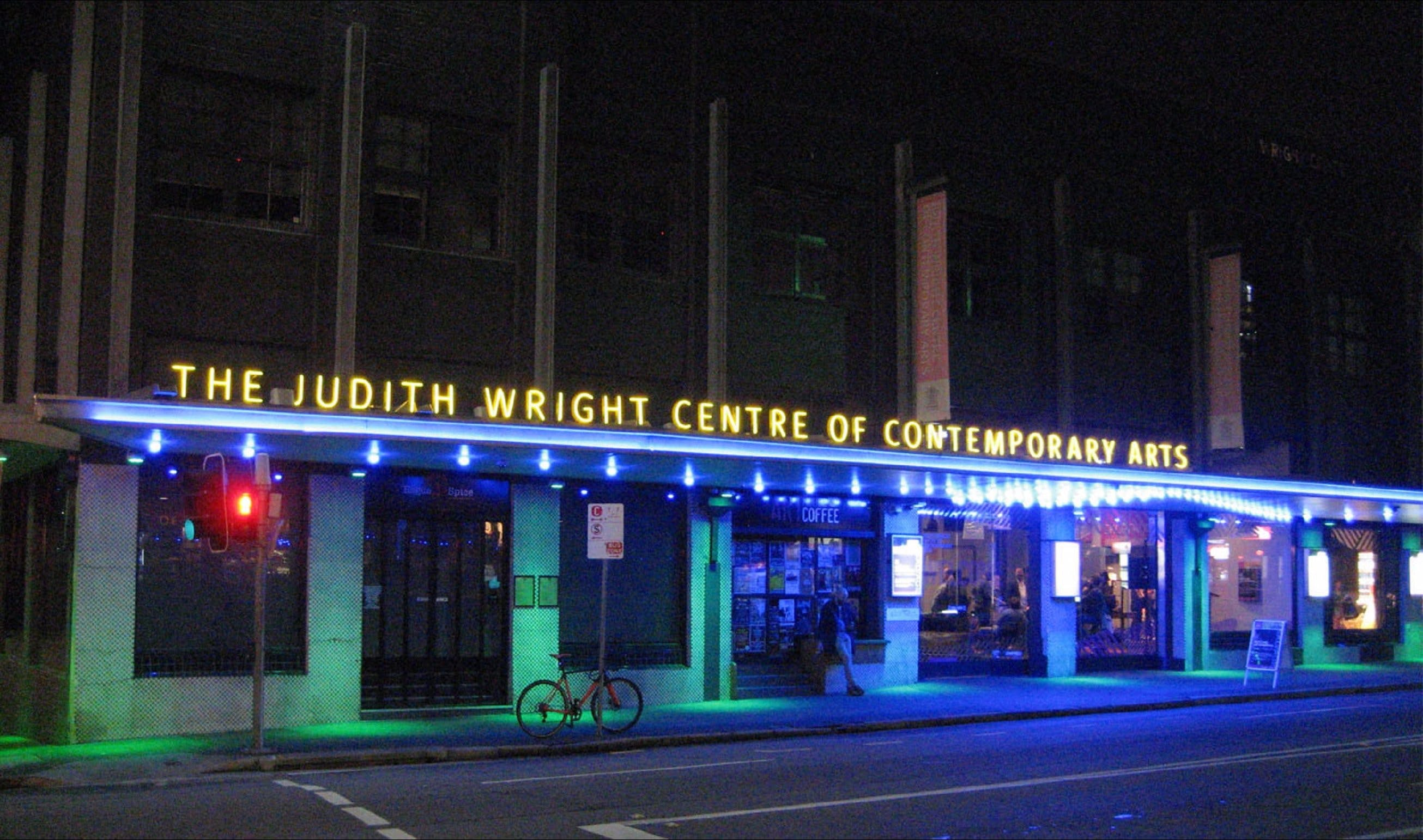 The Judith Wright Centre of Contemporary Arts - Accommodation Gladstone