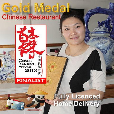 Gold Medal Malaysian  Chinese Restaurant - Accommodation Gladstone