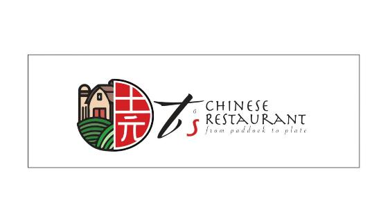 T's Chinese Restaurant - Accommodation Gladstone